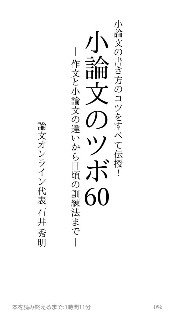 Screenshot_2014-01-08-10-05-27