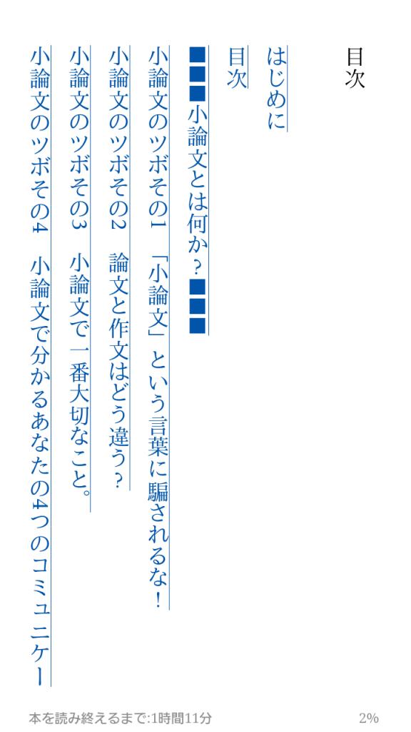 Screenshot_2014-01-08-10-05-42