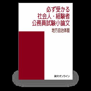 320x320地方自治体表紙(190px)