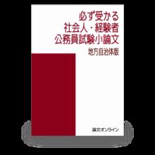 220x220地方自治体表紙(190px)