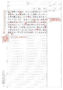handwriting02